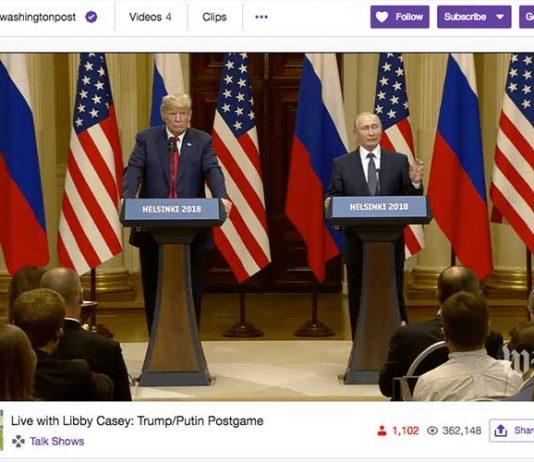 Washington Post / Twitch