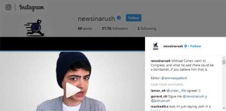 News in a Rush by Disney Channel star Josh Rush